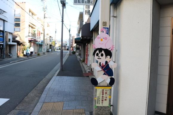 出町桝形商店街そのごー(京都市)_c0001670_19342110.jpg