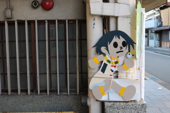 出町桝形商店街そのごー(京都市)_c0001670_19370053.jpg