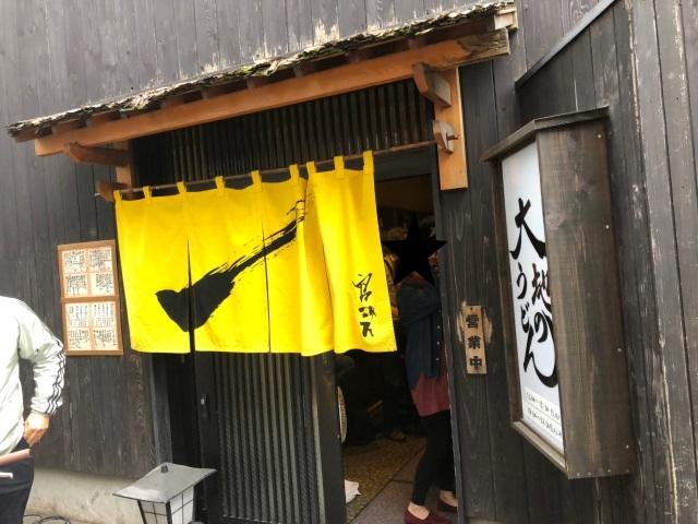 高田馬場のうどん_a0075387_13292561.jpg