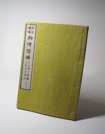f0307792_19542936.jpg