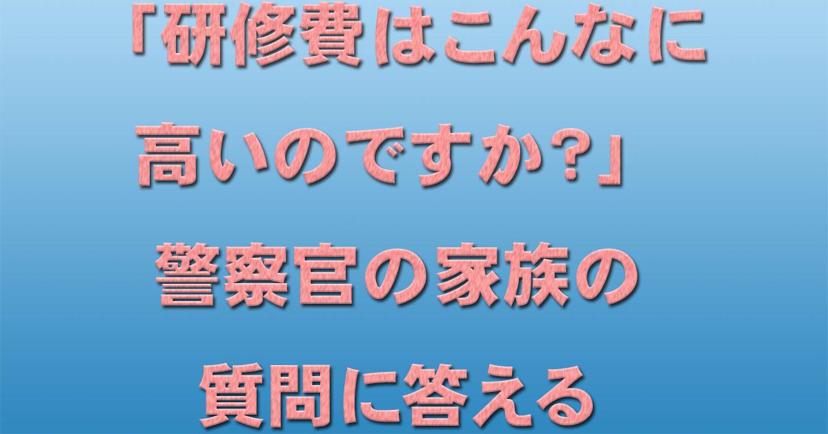 d0011701_16073912.jpg