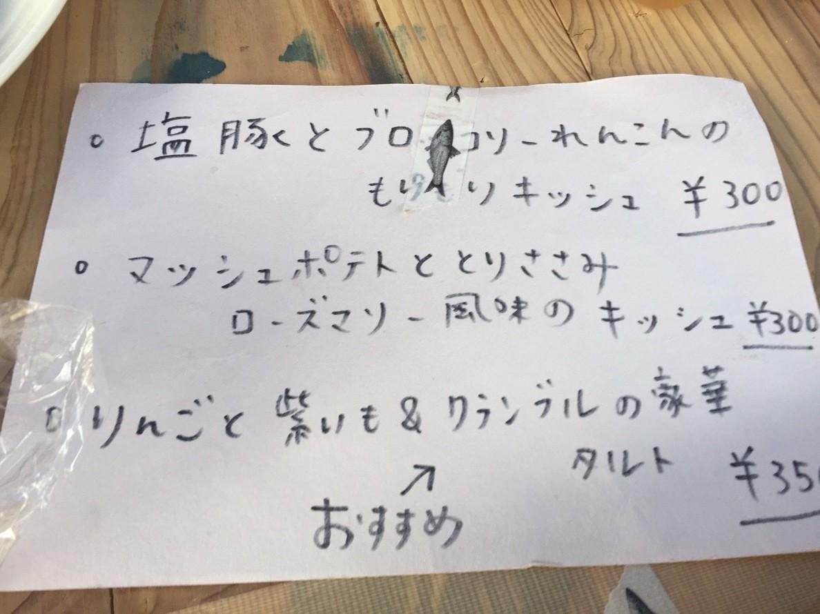 いなば用瀬宿横丁散歩市_e0115904_04400583.jpg