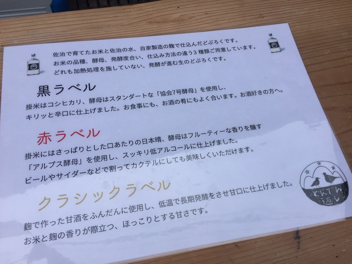 いなば用瀬宿横丁散歩市_e0115904_04511901.jpg