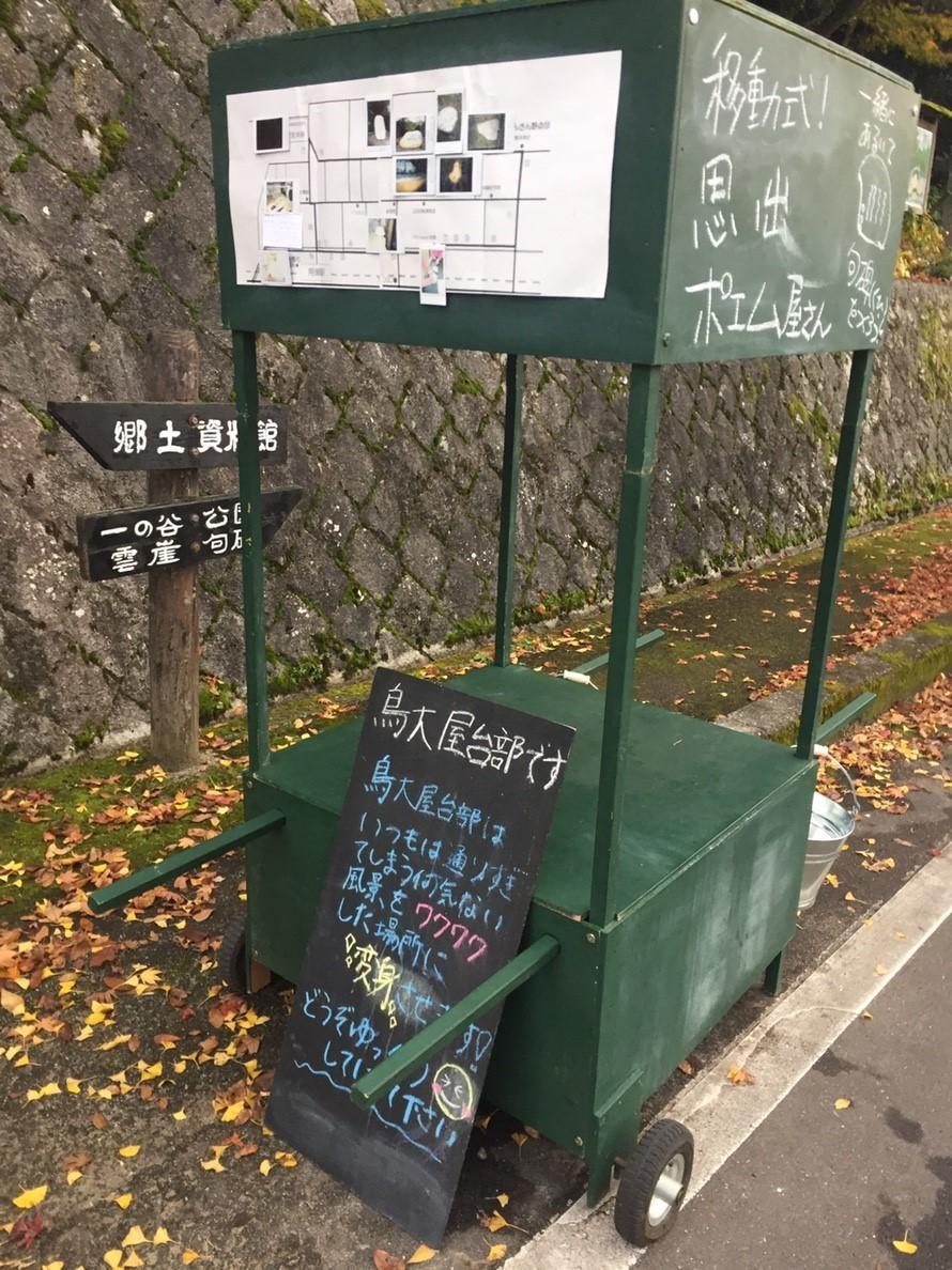 いなば用瀬宿横丁散歩市_e0115904_05575379.jpg