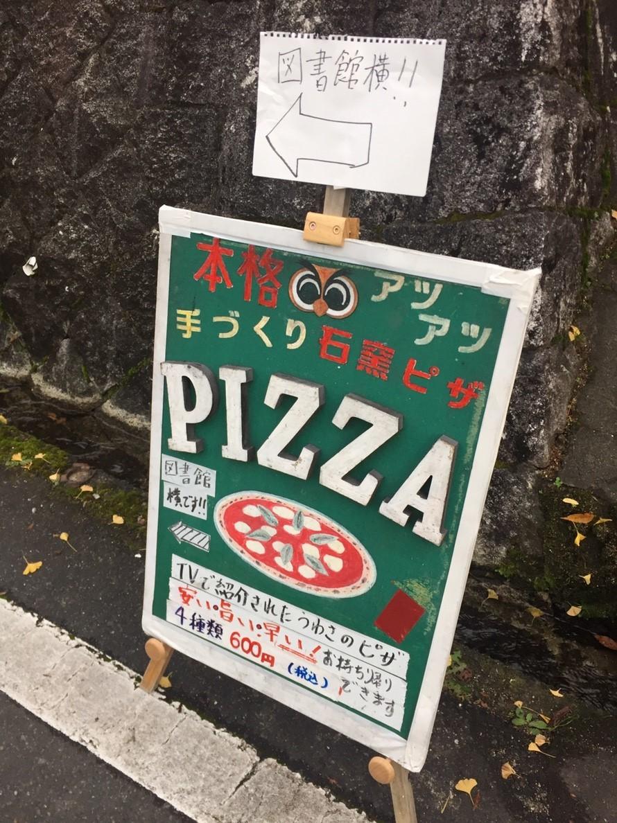 いなば用瀬宿横丁散歩市_e0115904_06012717.jpg