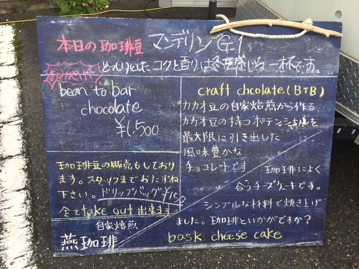 いなば用瀬宿横丁散歩市_e0115904_06260942.jpg