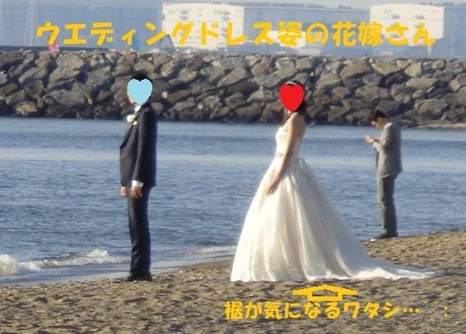 f0121712_00505739.jpg
