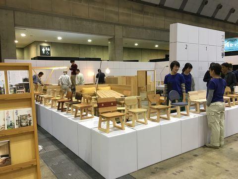 ジャパンホームショー 2018「大工の手」展覧会_a0059217_09253853.jpg