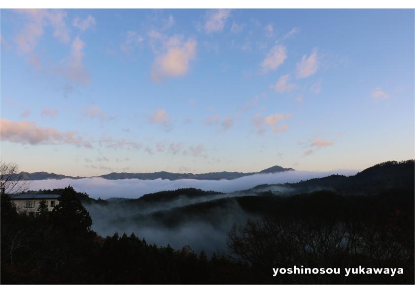 今日の雲海はめっちゃ綺麗!_e0154524_10335506.jpg