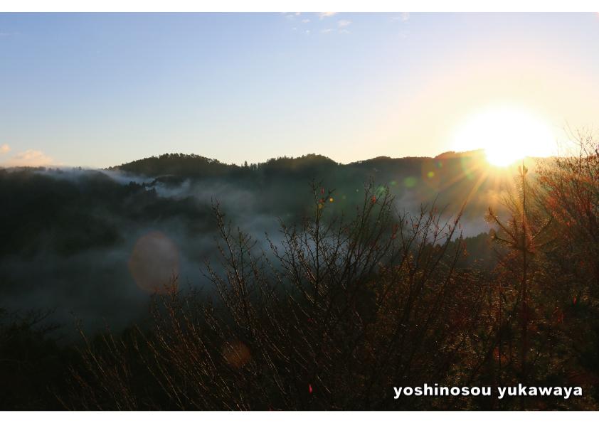 今日の雲海はめっちゃ綺麗!_e0154524_10335975.jpg