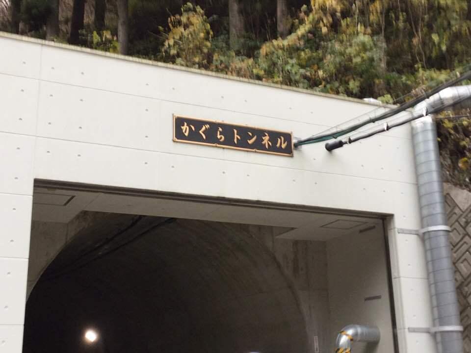 KAGRA(大型低温重力波望遠鏡)の見学会に行ってまいりました。_c0061727_09181551.jpg
