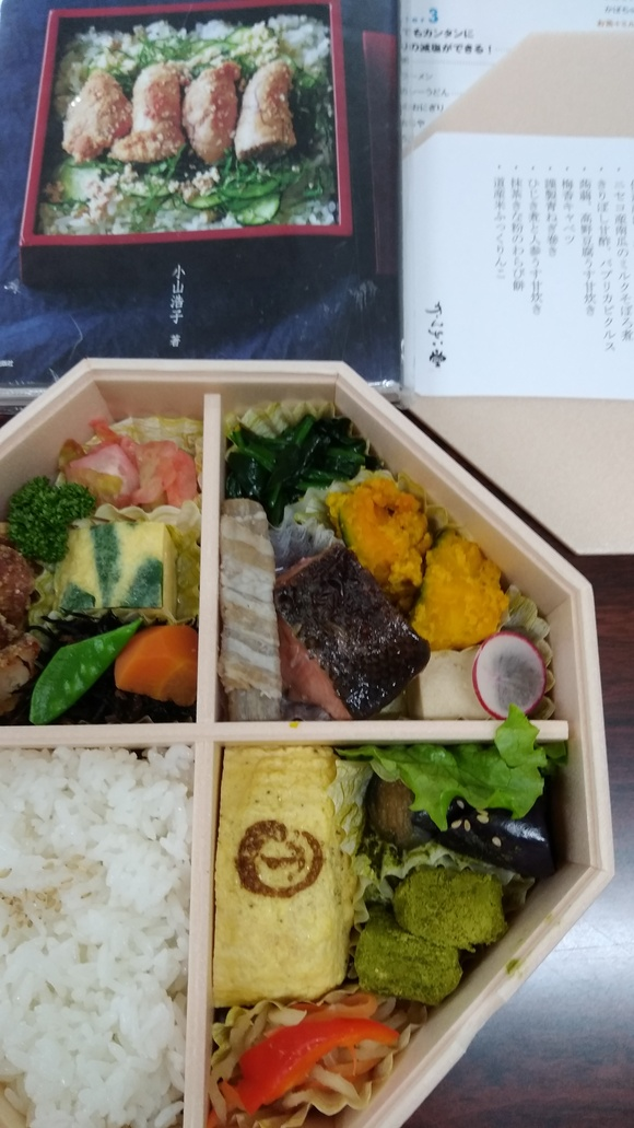 日帰り札幌出張@乳和食スキルアップ研修_b0204930_22262848.jpg