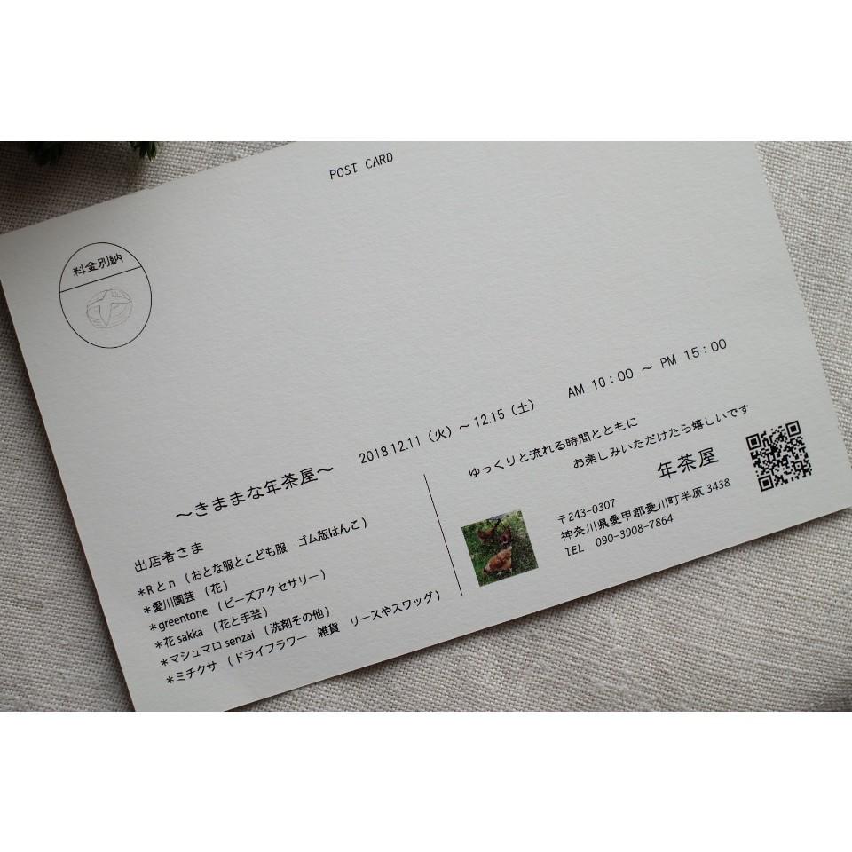 c0254533_20503437.jpg