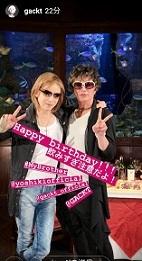 YOSHIKIさん誕生日おめでとうございます_c0036138_20141041.jpg