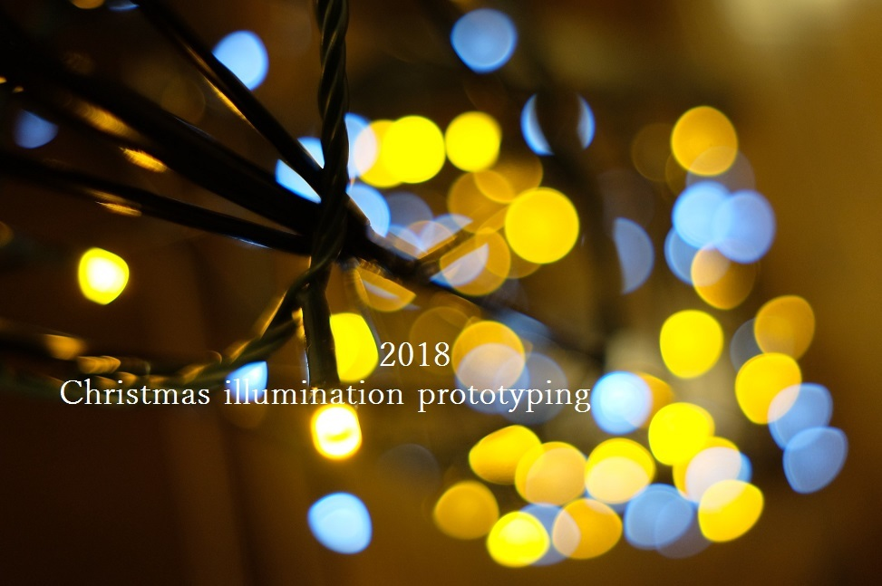 """2018 Winter New Christmas illumination テスト点灯...11/20tue\""_d0153941_17034403.jpg"