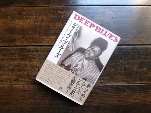 DEEP BLUES ヨゾラ舎さん最後の買い物。_e0230141_18514104.jpg