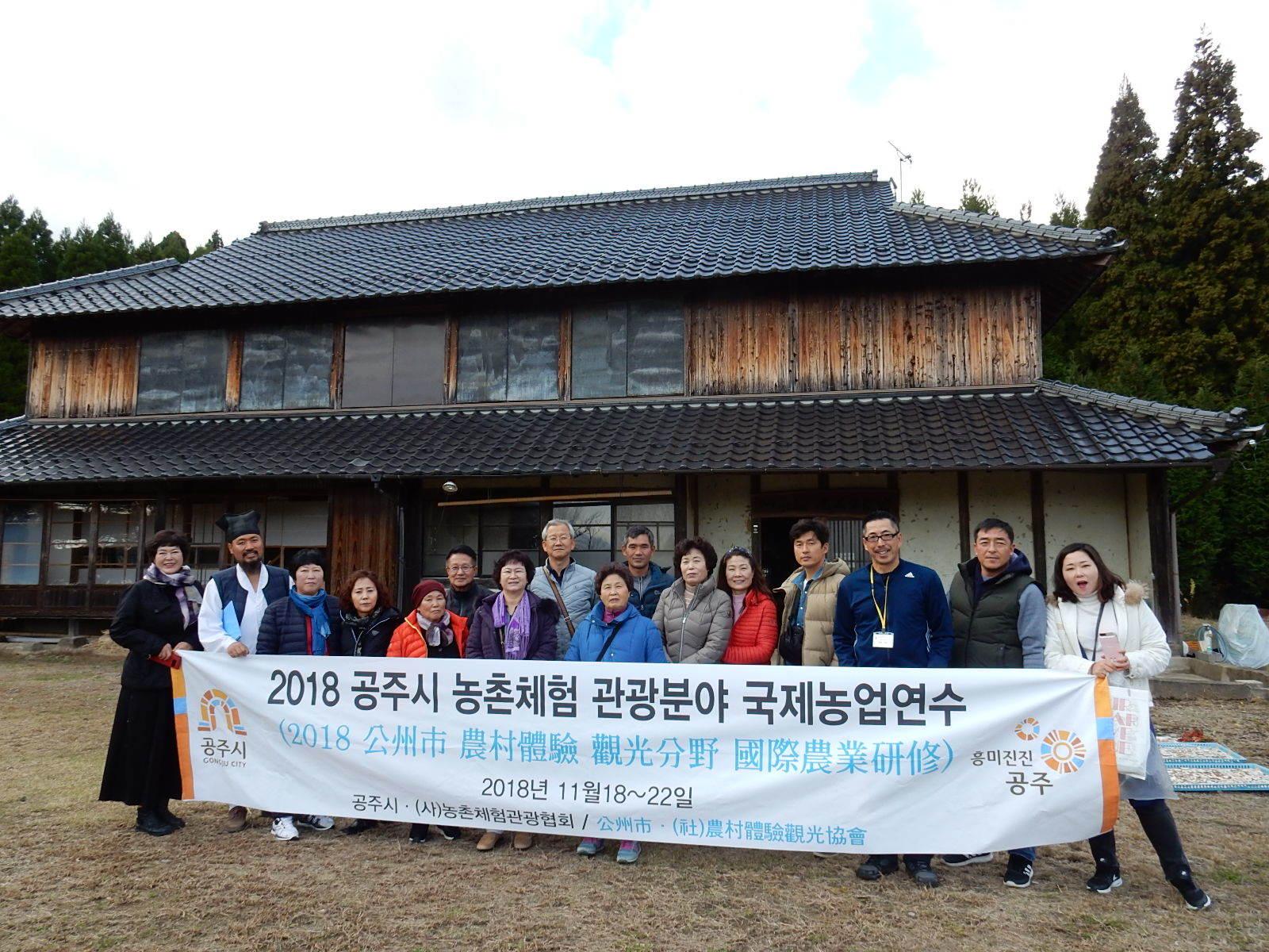 韓国からのファームステイがありました_a0114743_11510904.jpg