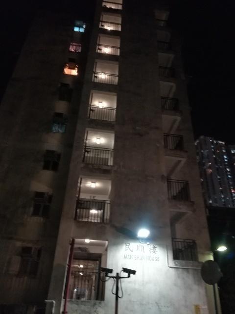 南山邨_b0248150_19594113.jpg