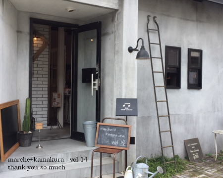 2020年秋のmarche+kamakura 中止のお知らせと次回開催日程_a0097756_14115517.jpeg