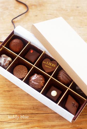 aus LIEBE Shonan  ご近所のお菓子屋さんのプラリーネン_e0253364_09434719.jpg