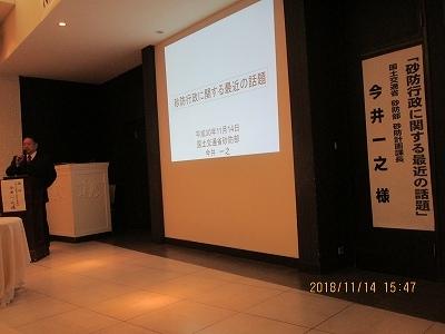 NPO湯沢砂防研修会_f0019487_16271284.jpg
