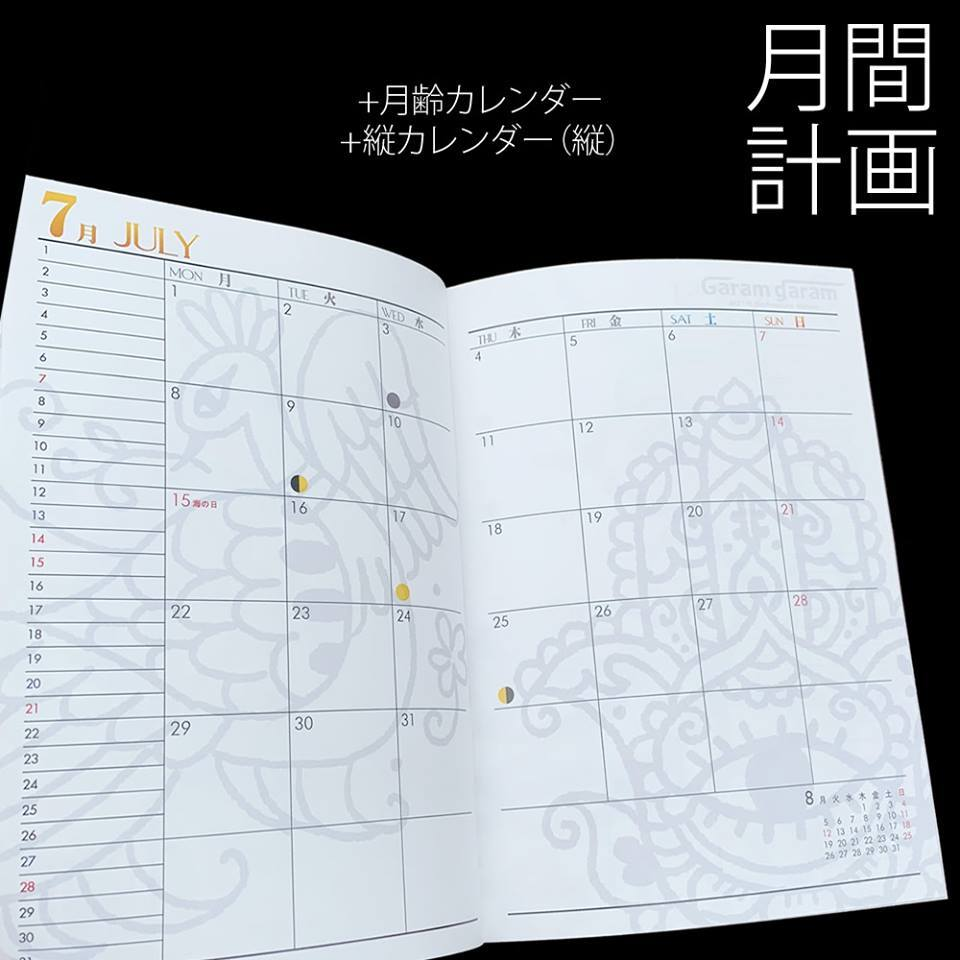 New Year スペシャル・プレゼント♫_c0010791_19170403.jpg