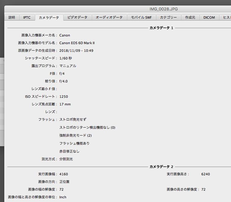 f0082301_20125546.jpg