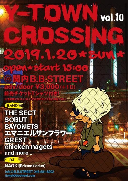 """2019.1.20(日)\""""Y-TOWN CROSSING vol.10\""""_d0134311_14540026.jpg"""