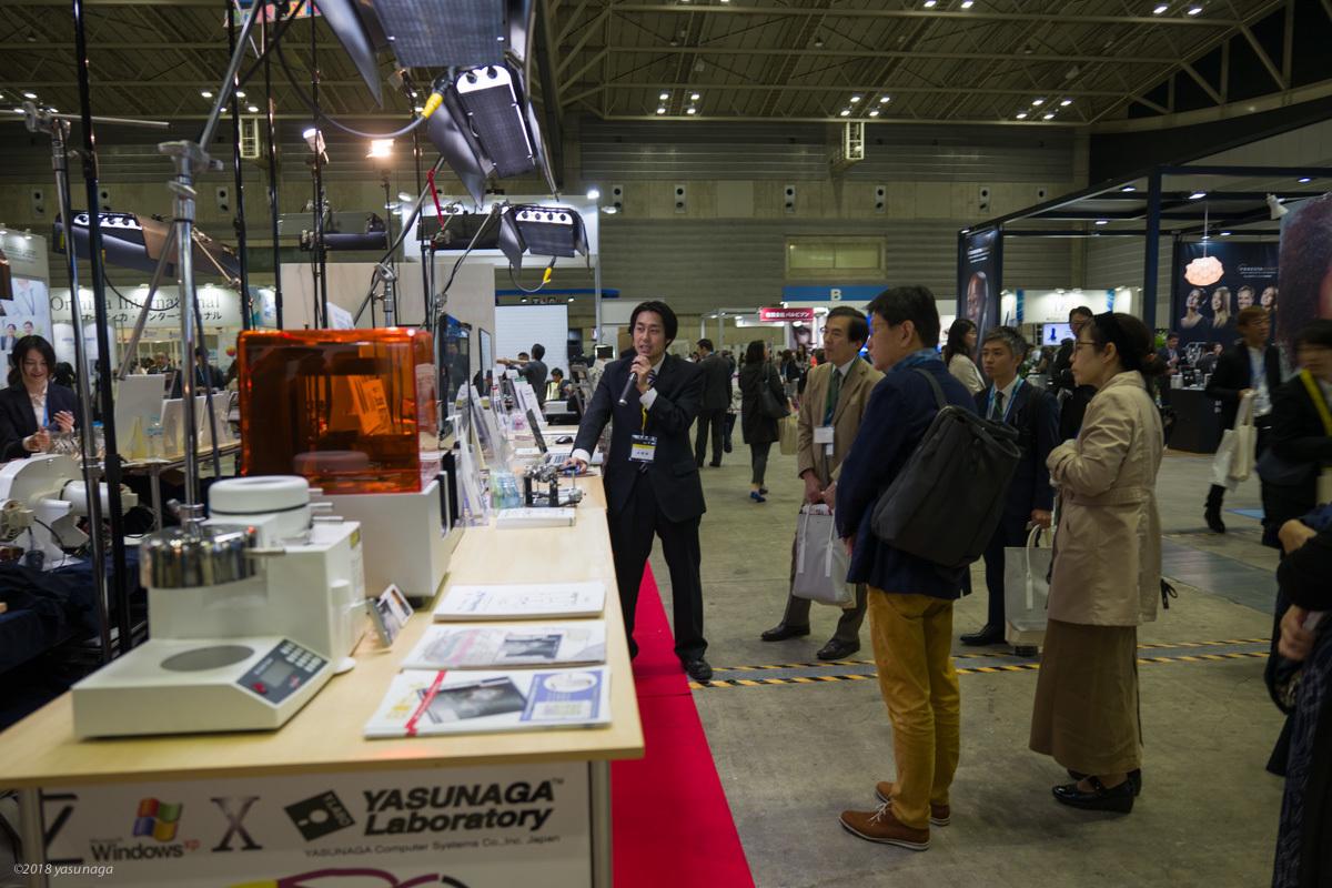 日本矯正歯科学会 商社展示_d0192712_14133939.jpg