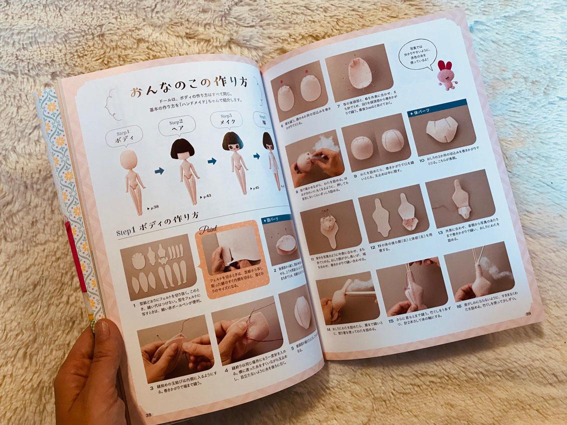 作り方のページ♡_e0147421_09534942.jpg