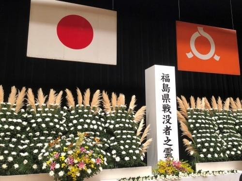 『福島県戦没者追悼式』_f0259324_17075025.jpg