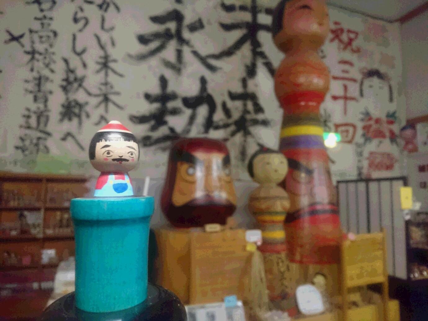 11月21日 すーぱーこうじん_e0318040_19381498.jpg