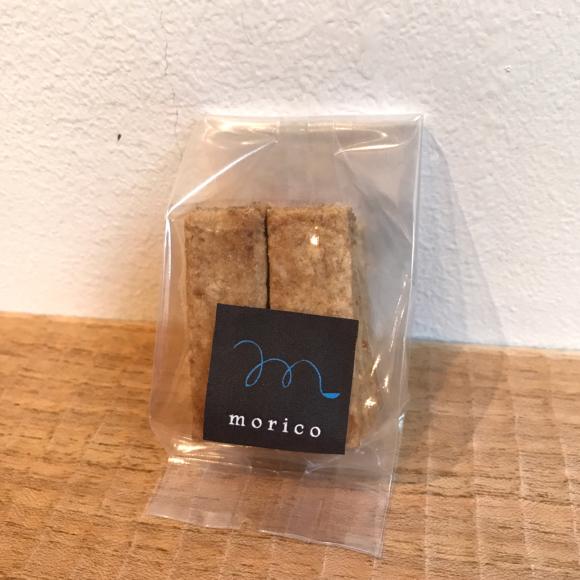 10/26(土)moricoお菓子販売会のメニュー決定!_a0043747_16120836.jpg