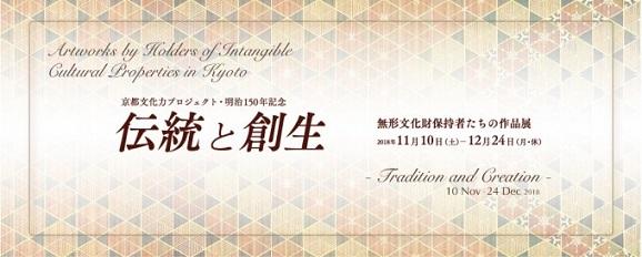 平成最後の園遊会・皇后陛下の螺鈿の帯。_f0181251_1718351.jpg