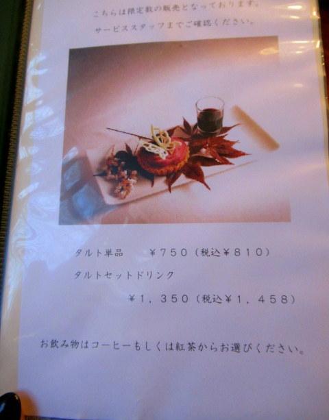 f0236260_19433440.jpg