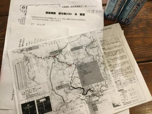 中学三大行事「西表島横断」_e0131462_22382647.jpg