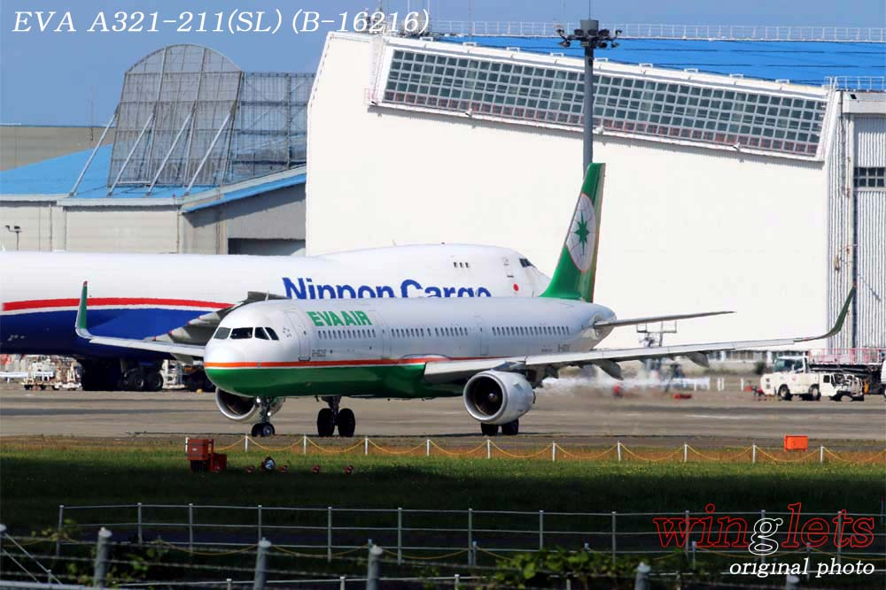 '18年 成田空港レポート ・・・ EVA/B-16216_f0352866_21405789.jpg