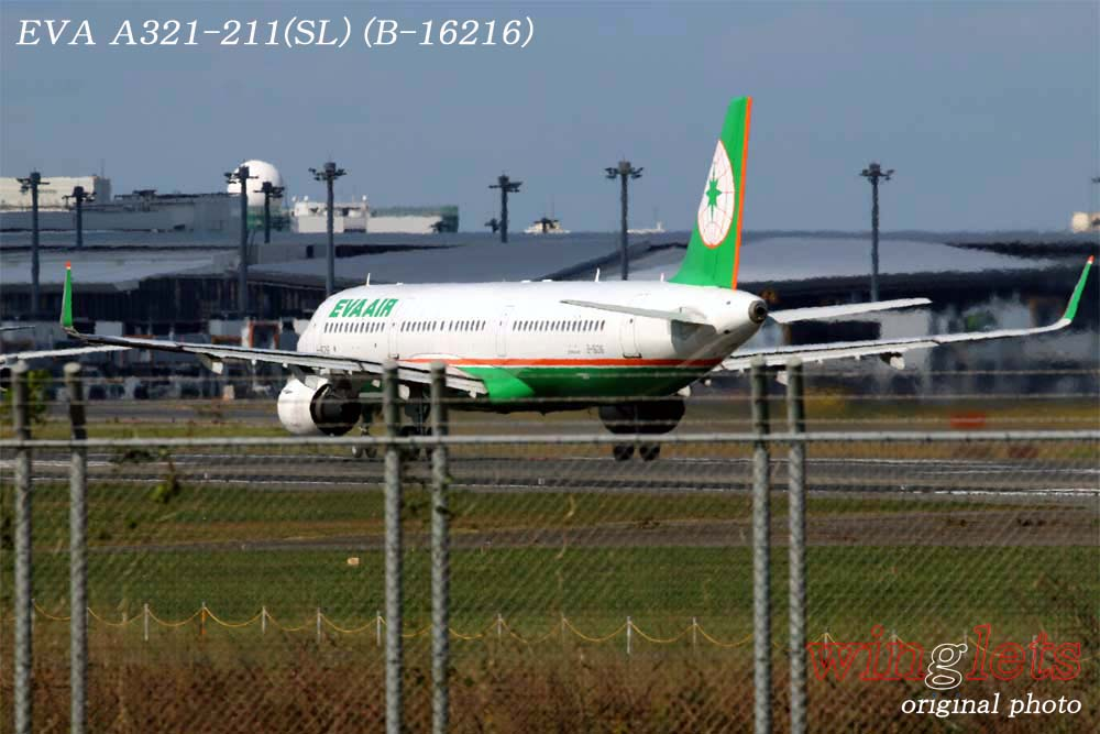 '18年 成田空港レポート ・・・ EVA/B-16216_f0352866_21413369.jpg