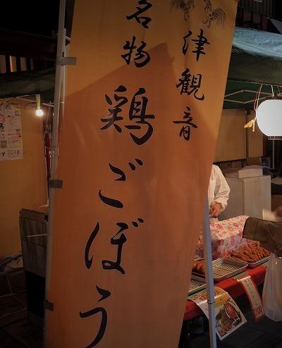 秋祭りⅡ_d0389370_10042055.jpg