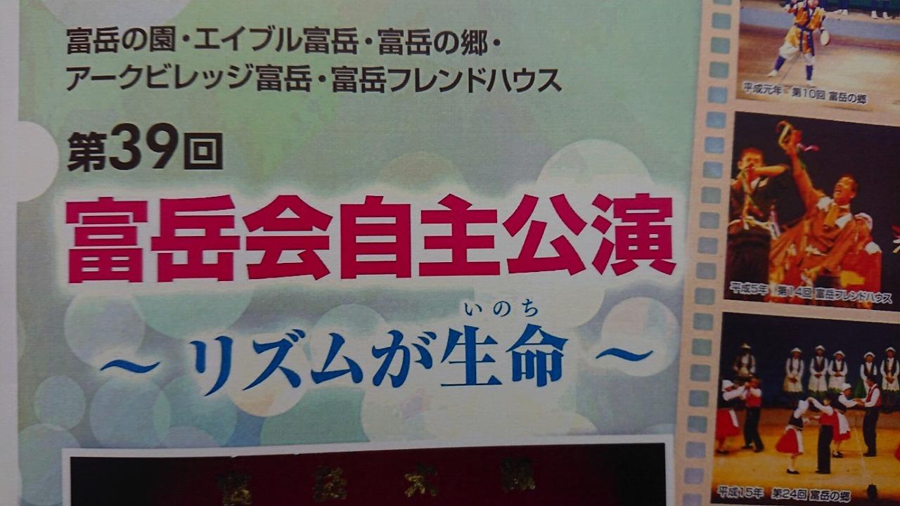 第39回 自主公演_e0185893_14282102.jpg