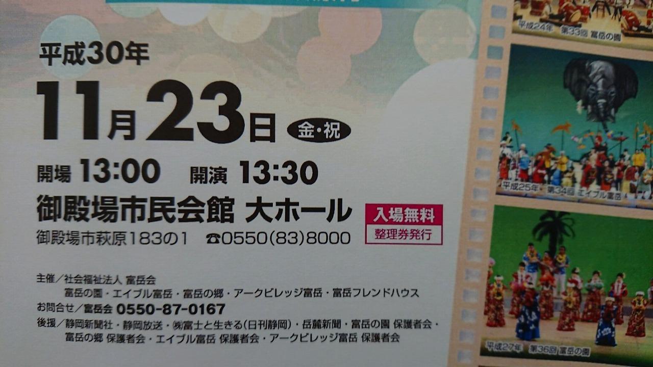 第39回 自主公演_e0185893_14360113.jpg