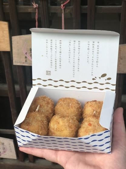 社員旅行 - 佐賀 - ③ ~食べ物編~_b0078597_10011367.jpg