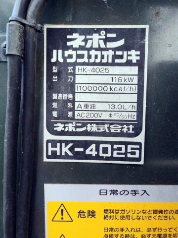 b0028299_22032850.jpg