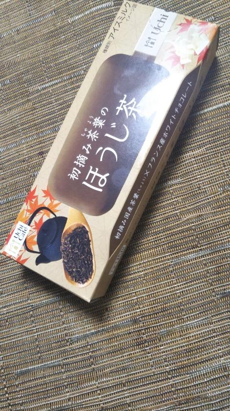 ウチカフェ 贅沢チョコレートバー 初摘み茶葉のほうじ茶_f0076001_23534774.jpg