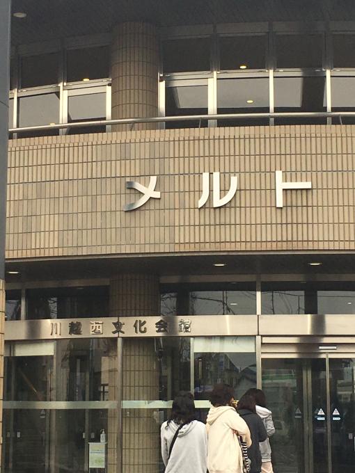 埼玉県より おはよう〜〜☀️_c0162404_08523052.jpg