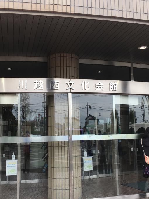 埼玉県より おはよう〜〜☀️_c0162404_08525191.jpg