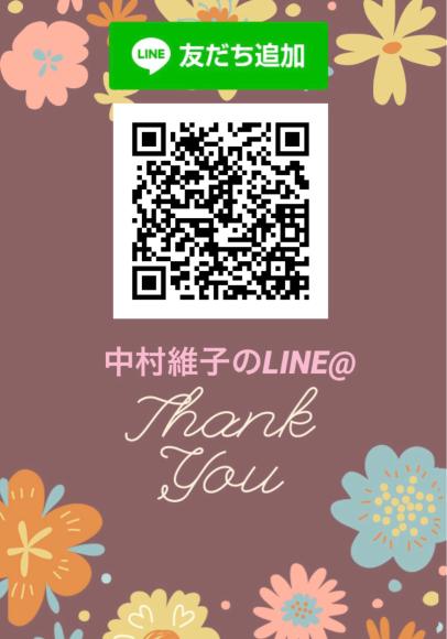 f0249610_18503096.jpg