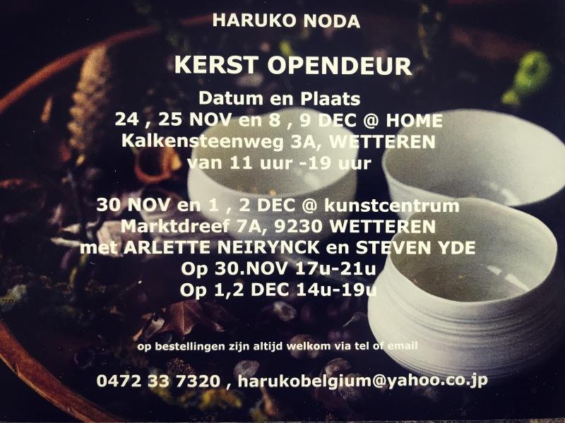 クリスマスマーケット @ my home_d0355818_17001794.jpg