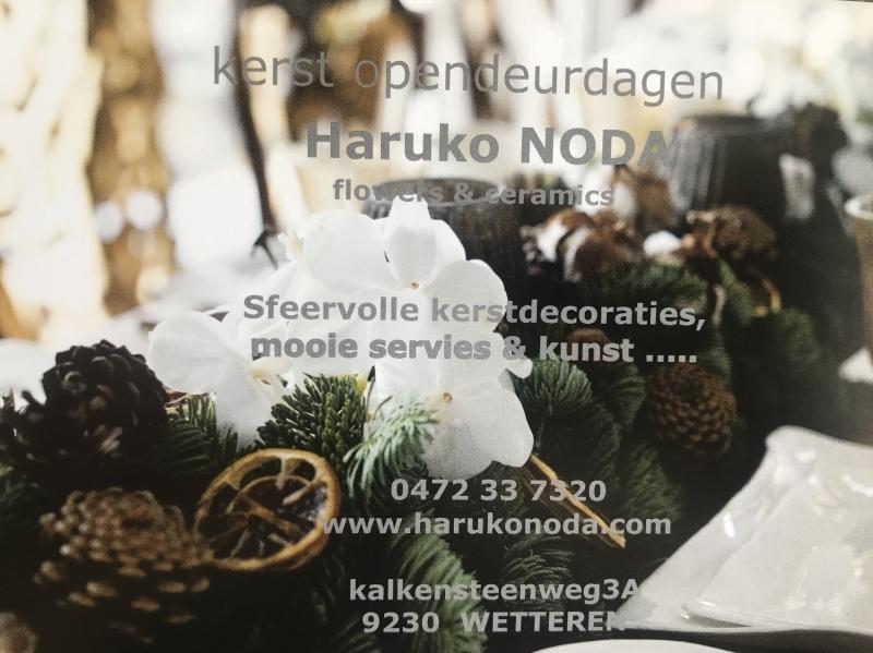 クリスマスマーケット @ my home_d0355818_17012994.jpg