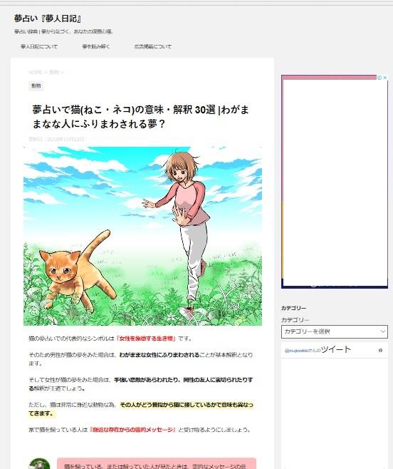 夢占いの挿絵_a0040621_23113040.jpg